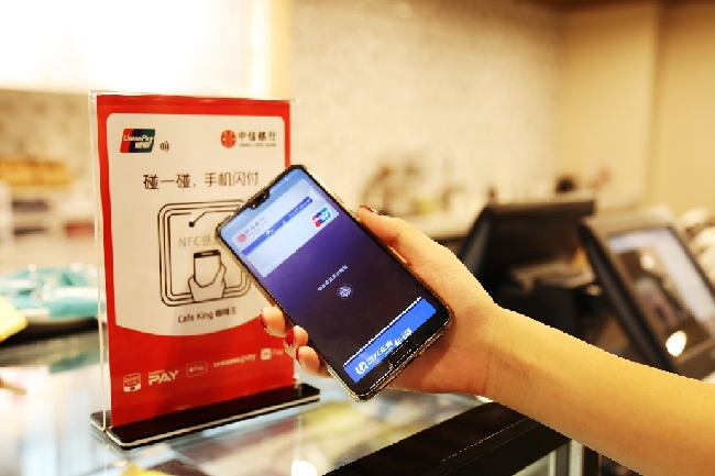 """中信银行太原分行推广""""人脸支付""""和""""碰一碰""""支付方式"""