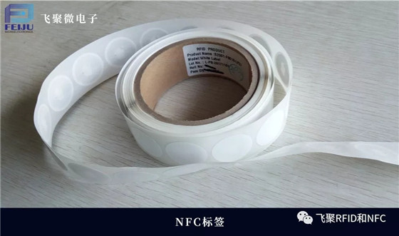 什么是RFID/NFC电子标签?与普通实物标签有何不同?