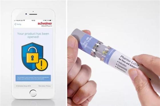 新型NFC防开启芯片技术应用于医疗设备