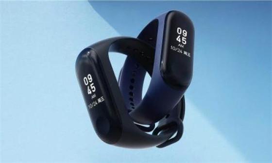 小米手环3 NFC版现货发售