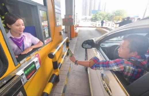湖南高速与腾讯签署战略合作协议 微信扫码支付启用
