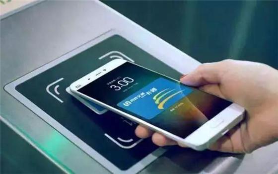 手机里的NFC到底是什么鬼?