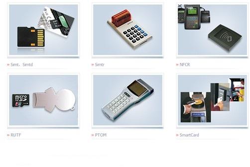 NFC在金融领域的应用分析