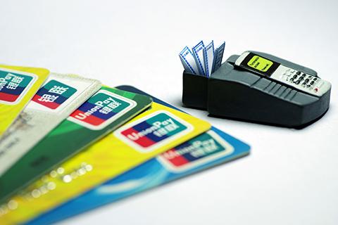 银行卡清算市场实质开放风向标