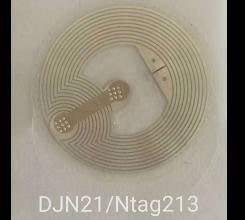 供应云南RFID射频电子标签