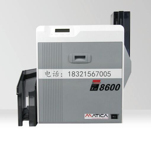 Matica玛迪卡XID8600证卡打印机