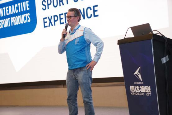全球RAIN RFID联盟会议落地厦门 与信达物联携手推动零售变革