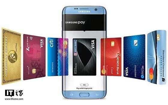 Samsung Pay将在NFC支付时自动打开常用卡