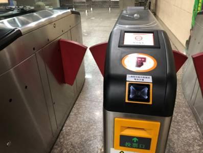 沈阳地铁将开启移动支付 乘车码仅支持盛京通APP