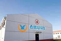 深圳市鑫瑞阳科技发展有限公司