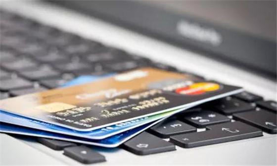 2018信用卡年终盘点:狂欢背后存隐忧