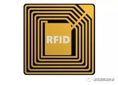 RFID識別技術在車輛自動計數系統的應用
