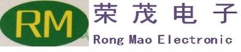 深圳市荣茂电子科技有限公司