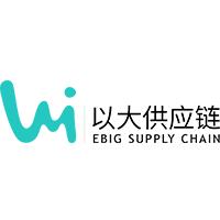 广东以大供应链管理有限公司