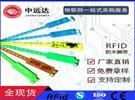 RFID智能IC身份识别软PVC手腕带