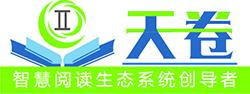广东天卷教育设备有限公司