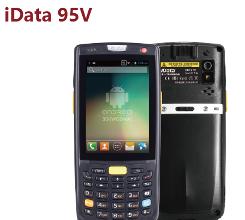 iData 95通用移动智能终端