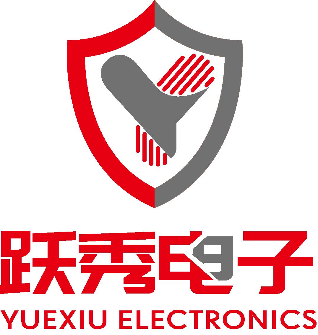上海跃秀电子有限公司
