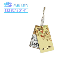 RFID服装吊牌定制