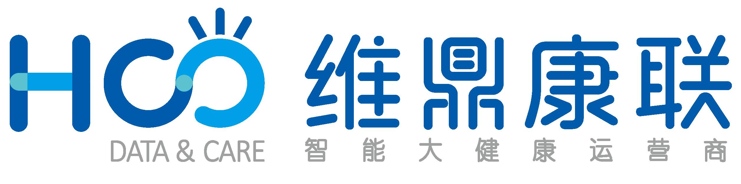 深圳市维鼎康联信息技术有限公司