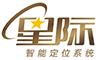深圳市星际电子有限公司