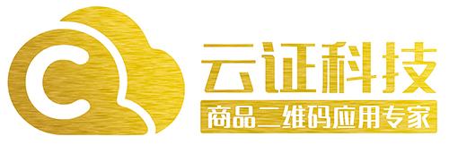 广东顺德云证物联网科技有限公司
