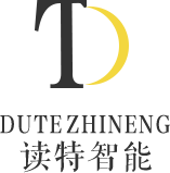 深圳市读特智能技术有限公司