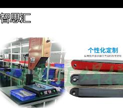 RFID资产管理电子标签焊接