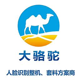 深圳市宁远电子科技有限公司