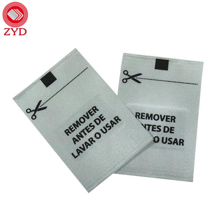 RFID服装管理专用纺布标签