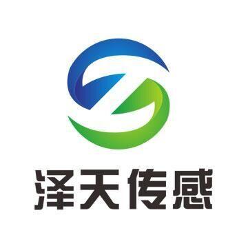 湖南泽天传感科技有限公司