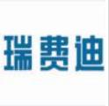 浙江瑞费迪电子科技股份有限公司