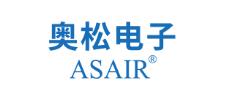 广州奥松电子有限公司