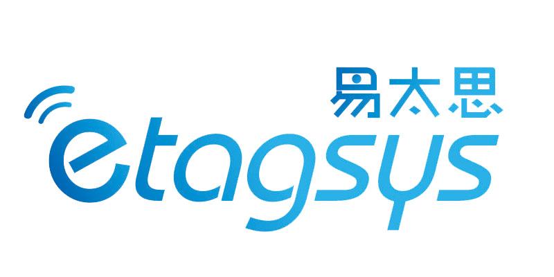 深圳市易太思智能科技有限责任公司