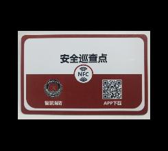消防NFC抗金属标签