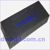RFID读卡模块(工业级抗低温、读EM卡)