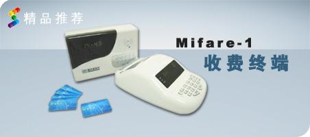 武汉ID IC卡售饭机