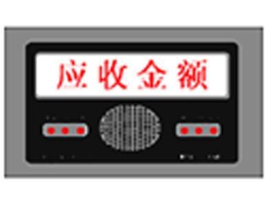 无线语音显示控制一体机