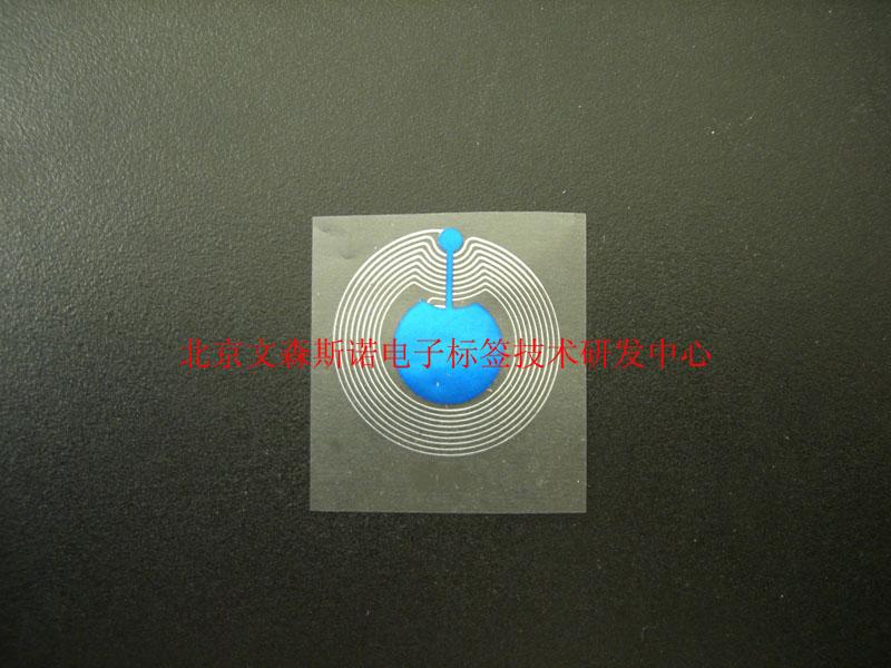 13.56MHz柔性电子标签[3]