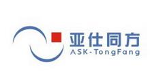 北京亚仕同方科技有限公司