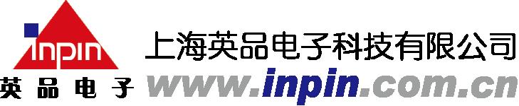上海英品电子科技有限公司