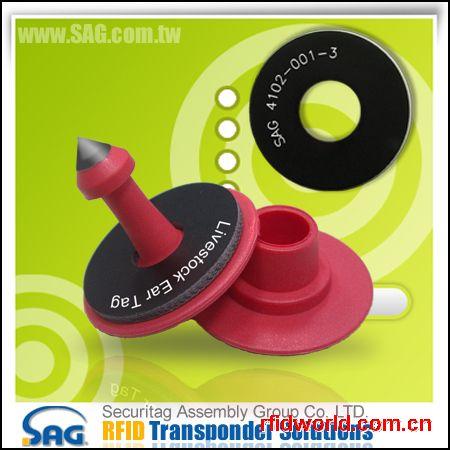 台灣韋僑(SAG)-牲畜電子耳標籤