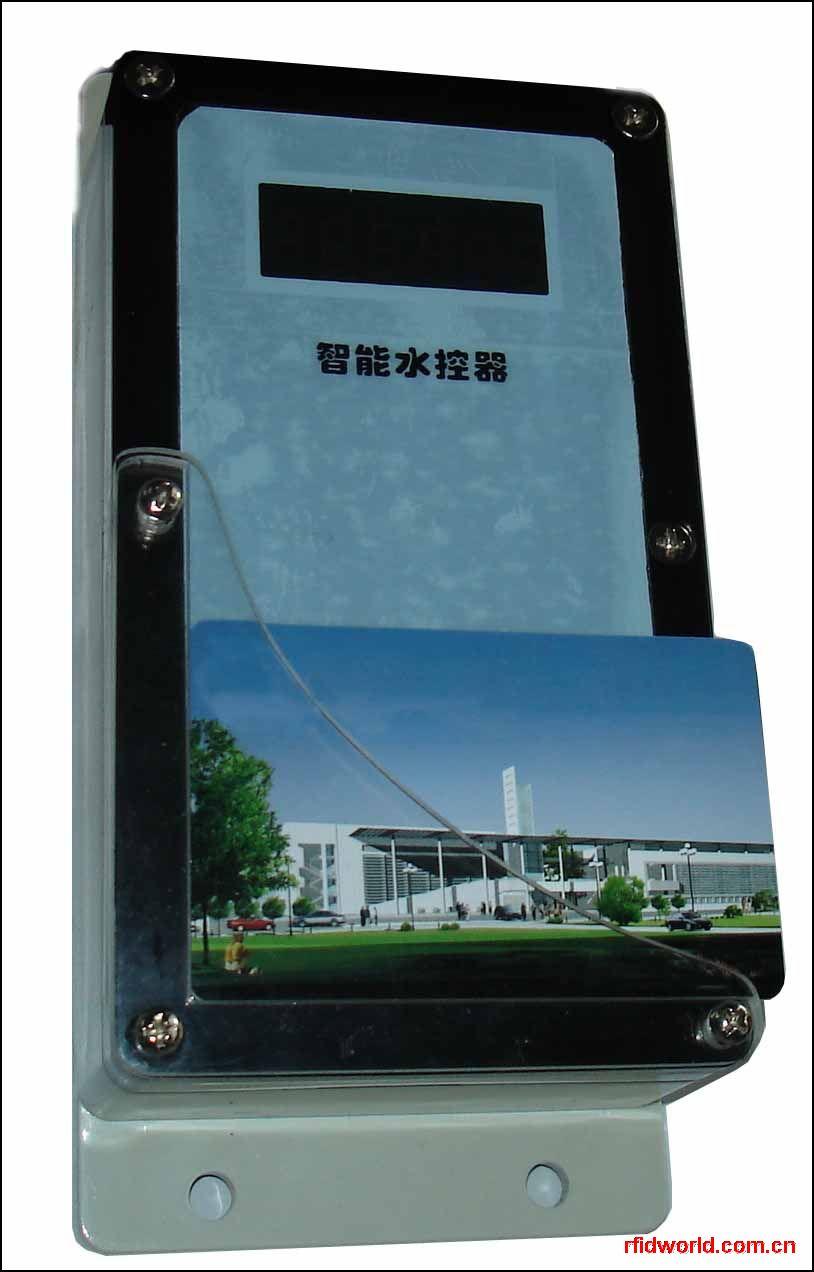 宁波水控器(控水器)