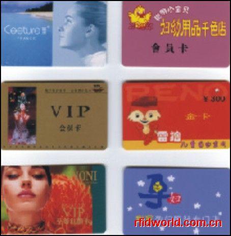PVC卡,磁条卡,会员卡,刮刮卡,电信卡