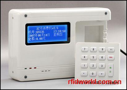 西安陕西IC售饭机