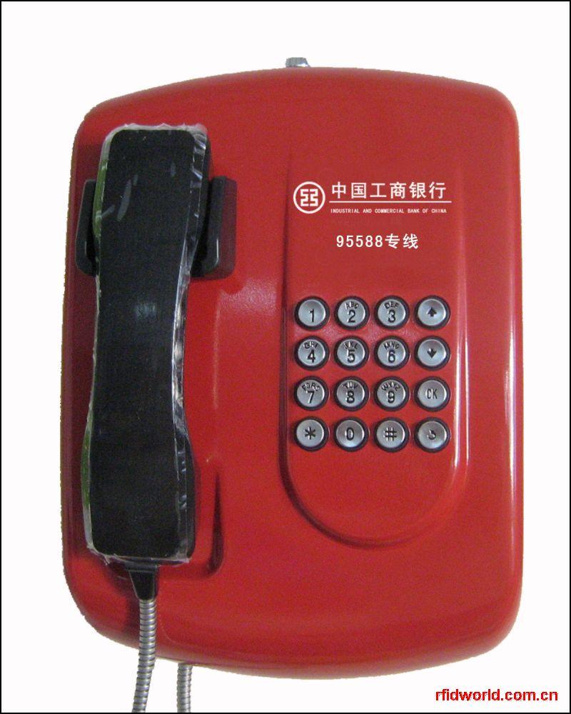 壁挂式电话机