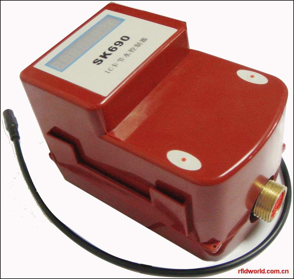 SK690智能IC卡一体式脱机控水器