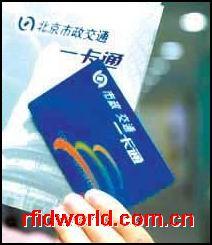 公交卡可用的门禁考勤系统