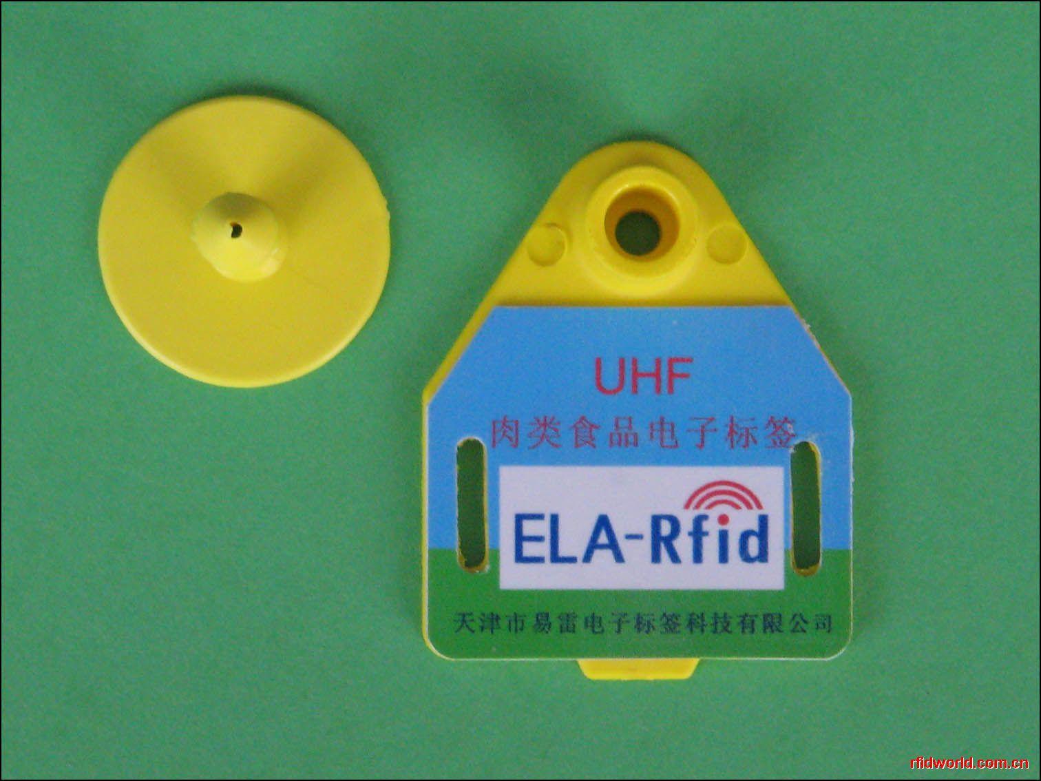 RFID动物耳标