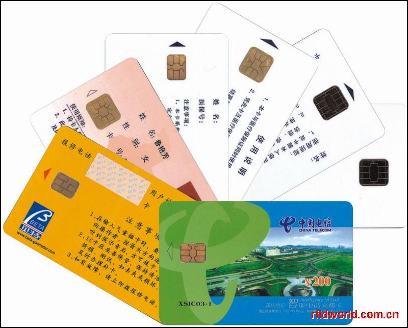 西门子接触式IC卡